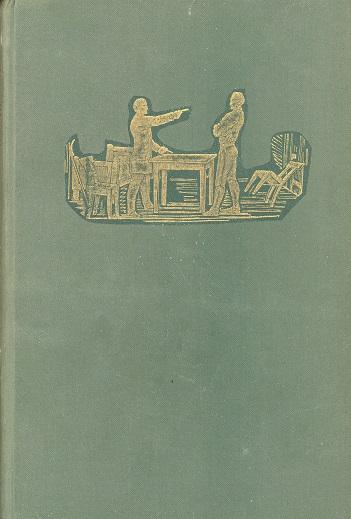 Realities Of Irish Life – W. Steuart French.